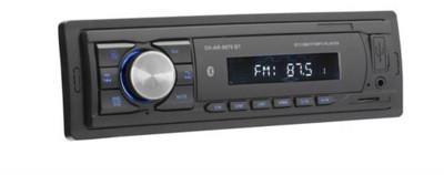 Radio samochodowe DX PV-8070BT NOWE