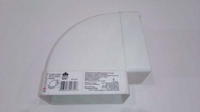 Колено вентиляционное горизонтальное VENTS 5251 90град 55х110