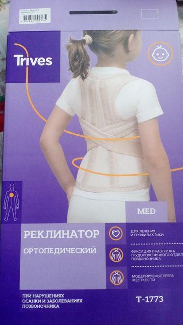Реклінатор для спини, корсет медичний