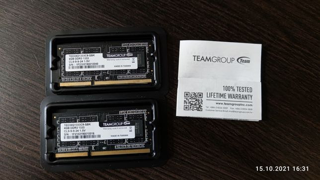 Оперативная память в ноутбук DDR3 1333 8 GB (2X4)