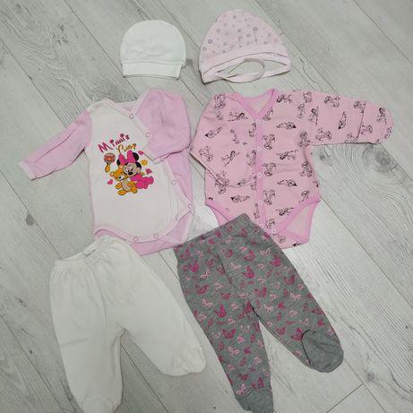 Одяг для немовлят. Безкоштовна доставка Джастіном!