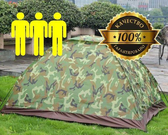 2-х слойная! Палатка 3-х местная ARMY 3 PRO Польша