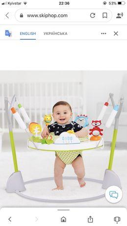 Skip Hop Jumper (детская качеля, кресло-качалка)