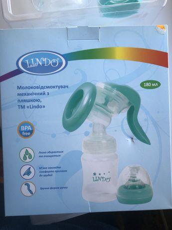 Молоковідсмоктувач/ Молокоотсос Lindo