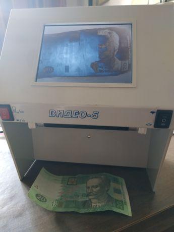 Детектор валют Спектр Видео -5