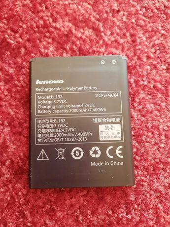 Батарея Lenovo BL192