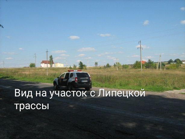 20 сот Акт Застрой трасса Липцы Р.Тишки Борщевая 12 км от Харьков