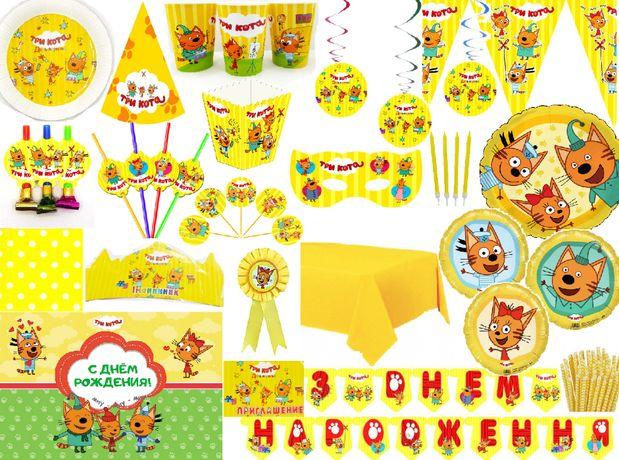 """Декор на день народження """"Три кота""""набор, фотозона, кульки"""