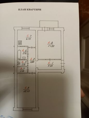 Продається 2 кімн.квартира по вул.Садовій