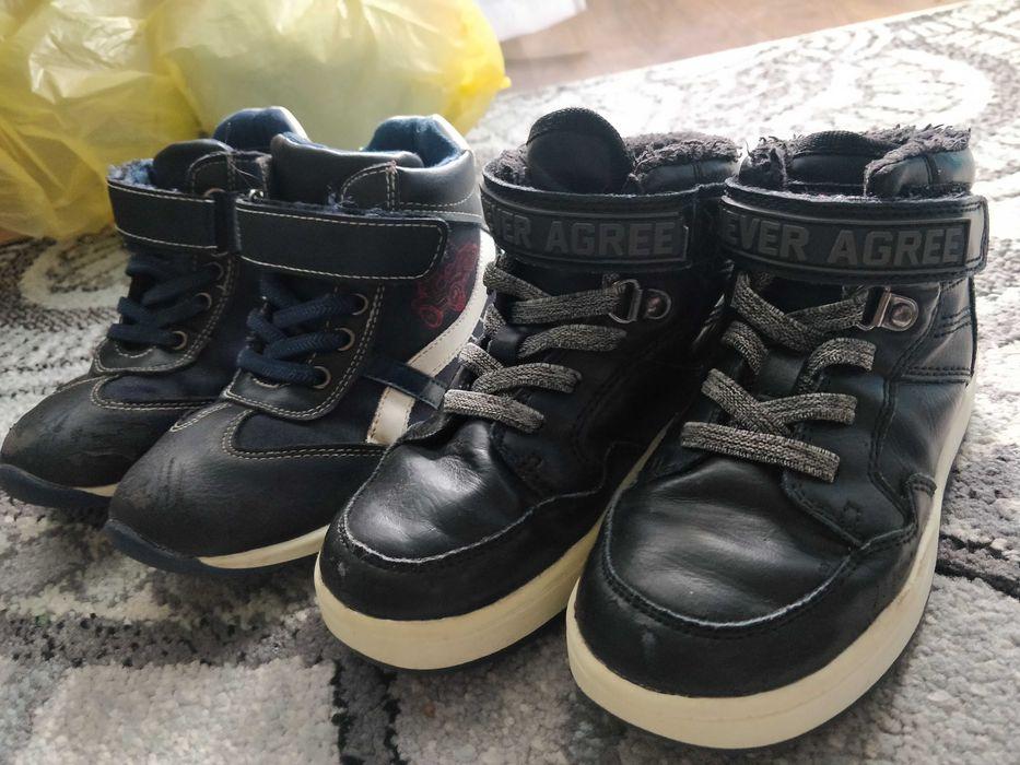 Черевики черевички 2пари за 150 на хлопчика Ивано-Франковск - изображение 1