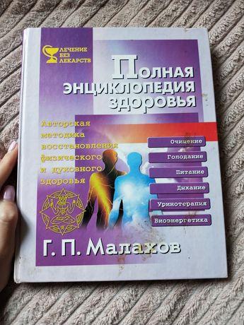 Интересные книги- энциклопедии