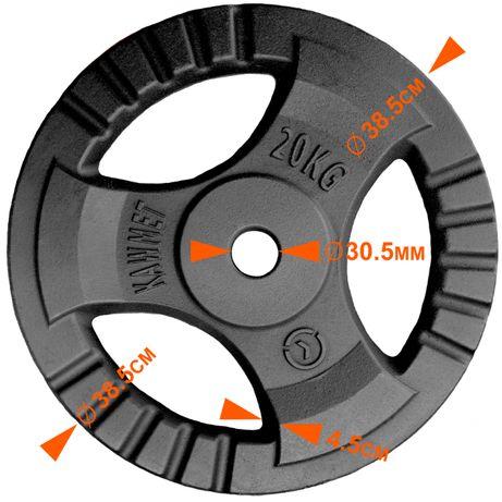 Блін (диск) 20 кг для гантелі (штанги) з потрійним хватом KAWMET