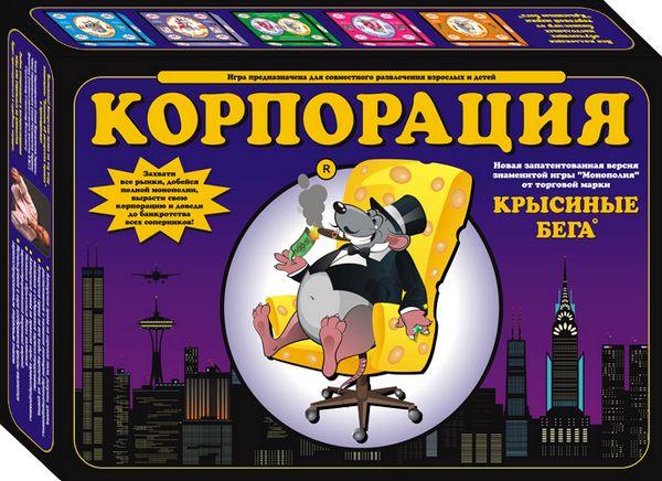 Продам игру Монополия - самую навороченную версию из всех существующих