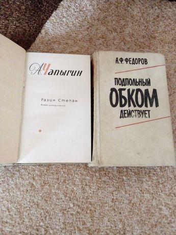 Книги 1959-1990г.