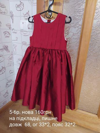 Плаття платье пишне 5-6р