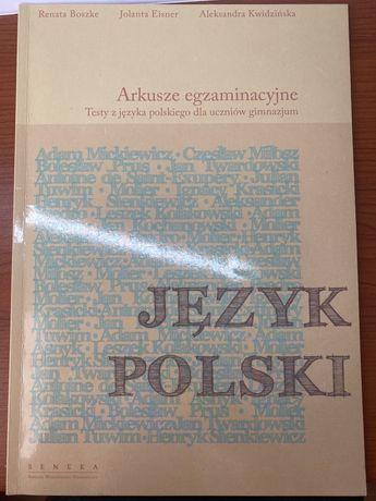 Arkusze Egzaminacyjne gimnazjum Jezyk polski