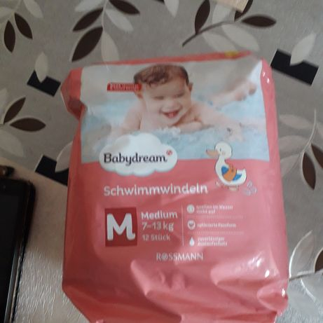 Sprzedam pampersy do wody z Rosmanna marki Babydream rozmiar  M