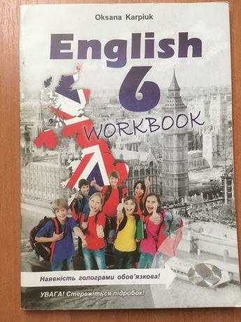 Робочий зошит Англійська мова 6 клас