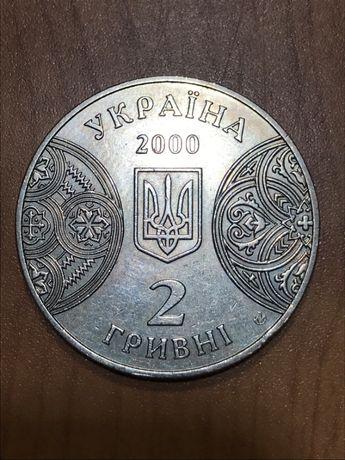 """Монета номинал 2 грн. """"125 років Чернівецькому державному університету"""