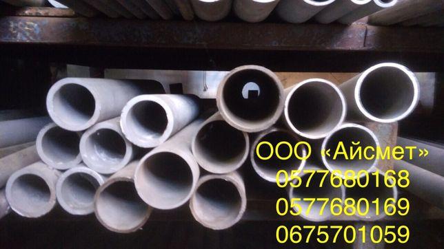 Труба нержавеющая 12х18н10т AISI 321 ц/т диам 5-426 стенка 0,5-50