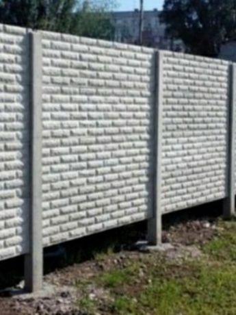 Забор , бетонный забор