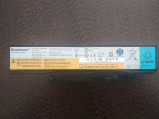 Akumulator L09N6D16 Lenovo Y560