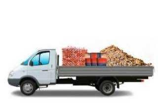 Грузоперевозки Газель и Фав от 0,1 до 5 тонн