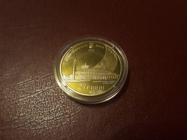 Юнацький чемпіонат світу з легкої атлетики монета НБУ 2013 2 гривні