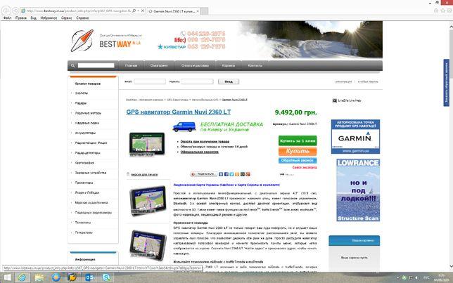 Продам GPS навигатор Garmin Nuvi 2360 LT
