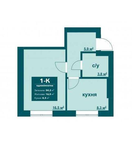 Однокімнатна квартира в новому мікрорайоні Ірпеня!