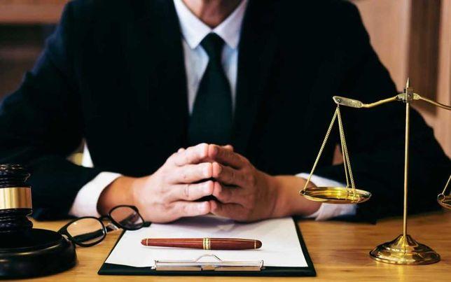 Бесплатная юридическая консультация Днепр, адвокат, юрист