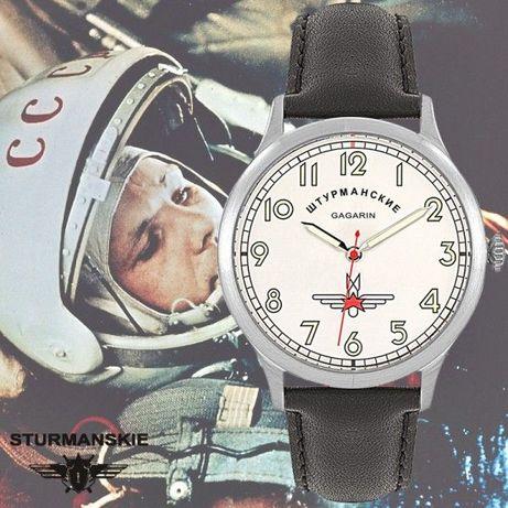 Часы Мужские Sturmanskie Gagarin Штурманские Гагарин