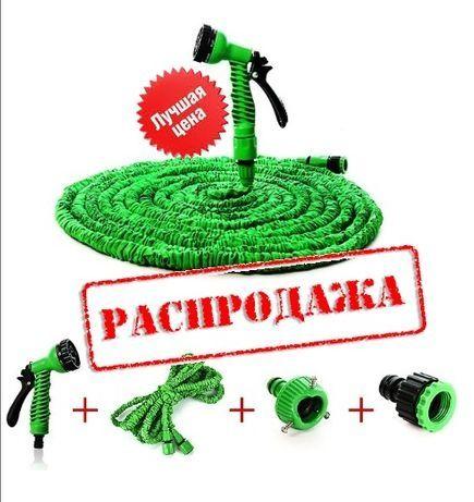 Качественный шланг 150грн/шланг для полива/садовый/огород/дача