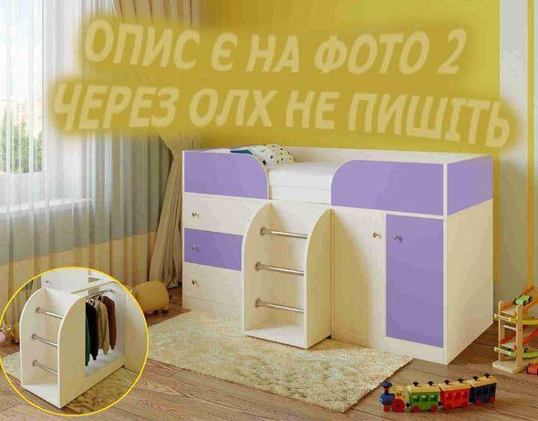Детская кровать чердак ліжко