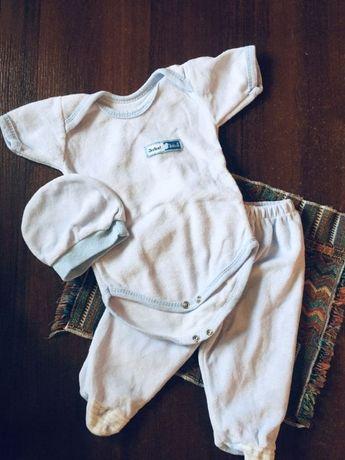 Набор для новорожденного парня (цвет голубой)