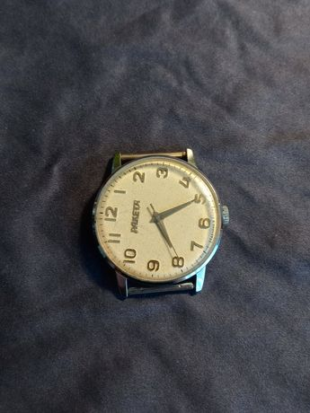 Zegarek Rakieta.