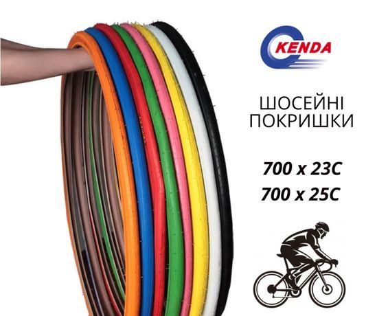 Шосейні покришки Kenda 700*25C (700*23C) (700*28C) покрышки шоссейные