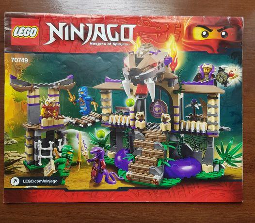 Конструктор Lego Ninjago 70749