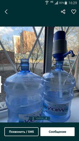 Бутыль 19 литров + помпа