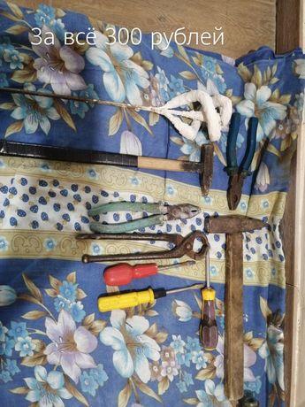 Все инструменты