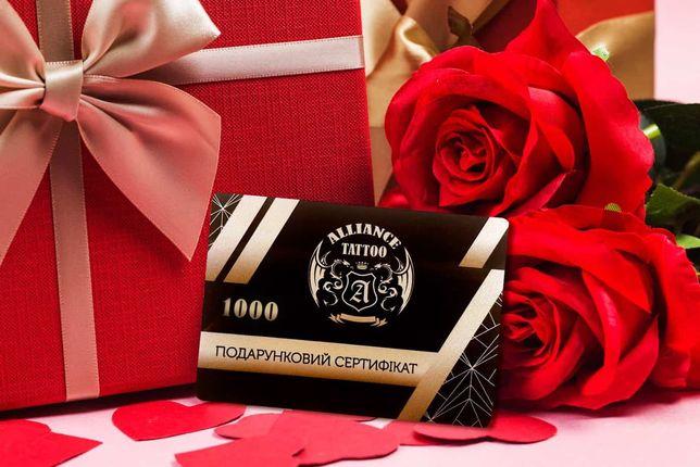 Сертификат на тату подарочный (Киев). Сертифікат подарунковий в салон.