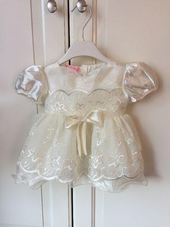 Sukienka do chrztu na chrzest dla dziewczynki 56 62