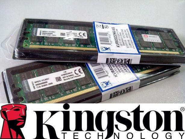 8 Гб Kingston DDR2 4GB х 2шт 800Mhz AMD (KVR800D2N6/4G) Новые!