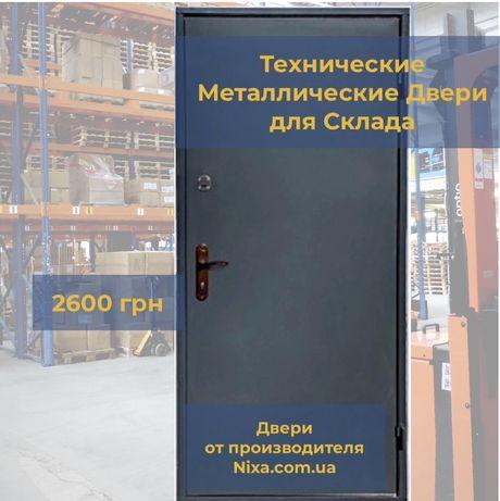 Металлические Технические Двери . Акция