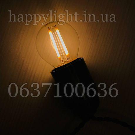 Ретро гирлянда с ip 56 LED лампочками эдисона. Гарантия. Belt-light