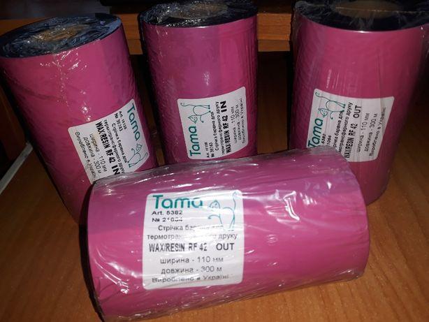 Продам ленту Тама 110 красящую для термотрансферной печати