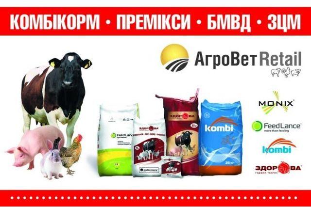 Комбикорм, бмвд, Премікс, MONIX FeedLance. Ціни від виробника.