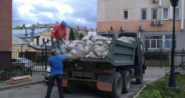 Вывоз мусора 400 грн строй мусора мебели Газель