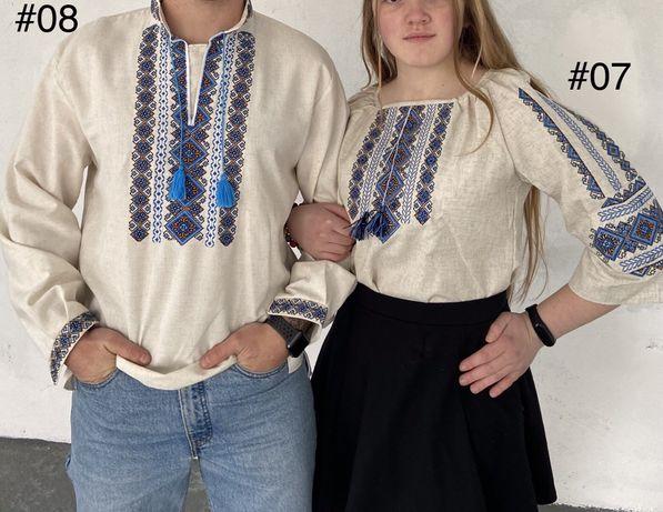 Вишиванки(сорочки)опт, роздріб