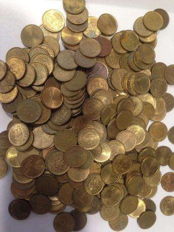 Moedas de 1$00 Latão/Niquel ao Kilo (Mod.Maior)